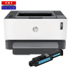 Hp Neverstop Laser 1000A 100x100 - Máy in Hp Neverstop Laser 1000A